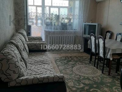 3-комнатная квартира, 52 м², 5/5 этаж, Комарова за 11.2 млн 〒 в Костанае