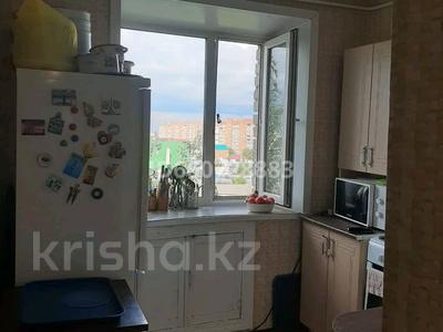 3-комнатная квартира, 52 м², 5/5 этаж, Комарова за 11.2 млн 〒 в Костанае — фото 4