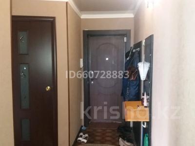 3-комнатная квартира, 52 м², 5/5 этаж, Комарова за 11.2 млн 〒 в Костанае — фото 7