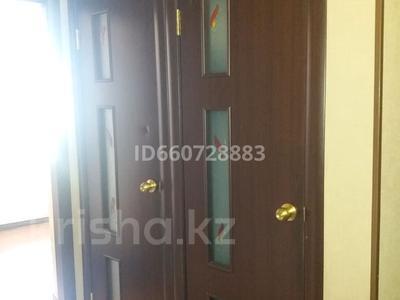 3-комнатная квартира, 52 м², 5/5 этаж, Комарова за 11.2 млн 〒 в Костанае — фото 9