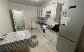 2-комнатная квартира, 65 м², Умай Ана за 15.8 млн 〒 в Нур-Султане (Астана), Есильский р-н