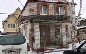 Офис площадью 420 м², Неусыпова 27 — Сарайшық за 55 млн 〒 в Уральске
