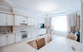 4-комнатная квартира, 130 м², Керей и Жанибек хандар 14/2 за 68 млн 〒 в Нур-Султане (Астана), Есиль р-н