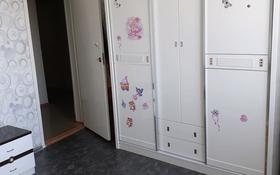 3-комнатная квартира, 62 м², 7/10 этаж, Толе би 92 за 13 млн 〒 в Таразе