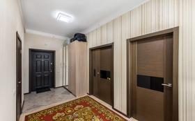 1-комнатная квартира, 50 м², 9/14 этаж, Мангилик Ел 26А за 23.5 млн 〒 в Нур-Султане (Астане), Есильский р-н
