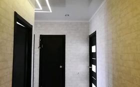 2-комнатная квартира, 59.7 м², 4/9 этаж, Политехническая 1 за 18 млн 〒 в Уральске