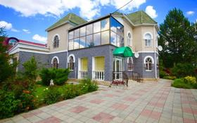 6-комнатный дом, 260 м², 15 сот., Аза улы 11 за 58 млн 〒 в Уральске