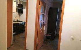 1-комнатная квартира, 40 м², 1/5 этаж помесячно, Рыскулова 58А за 110 000 〒 в Алматы, Жетысуский р-н