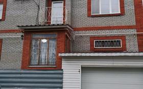 5-комнатный дом, 240 м², 10 сот., Лебединый переулок за 25.7 млн 〒 в Рудном