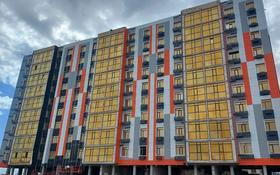1-комнатная квартира, 46.74 м², мкр Атырау, Абулхайыр хана 51а за ~ 12.4 млн 〒