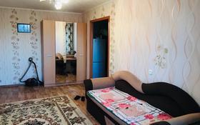 1-комнатная квартира, 32 м², 5/5 этаж помесячно, Славского 32 за 85 000 〒 в Усть-Каменогорске