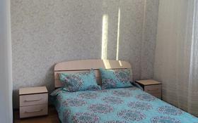 2-комнатная квартира, 56 м², 2/14 этаж, Навои за ~ 28 млн 〒 в Алматы, Ауэзовский р-н