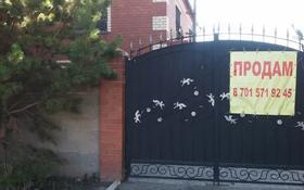 4-комнатный дом, 239 м², 5 сот., Коктал-2 за 45 млн 〒 в Нур-Султане (Астана), Сарыарка р-н