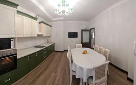 4-комнатная квартира, 121.5 м², 7/9 этаж, А. Бокейхана 30 за 45 млн 〒 в Нур-Султане (Астане), Есильский р-н