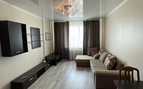 1-комнатная квартира, 40 м², 12/12 этаж, Кабанбай батыра 40 за 16.5 млн 〒 в Нур-Султане (Астане), Есильский р-н