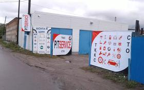 Готовый бизнес, автосервис (СТО) на удаленном управлении за 55 млн 〒 в Усть-Каменогорске