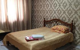 1-комнатная квартира, 44 м², 7/9 этаж посуточно, Мкр Каратал 13 за 8 000 〒 в Талдыкоргане