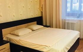 3-комнатная квартира, 90 м² посуточно, Гашека 6/2 за 13 000 〒 в Костанае