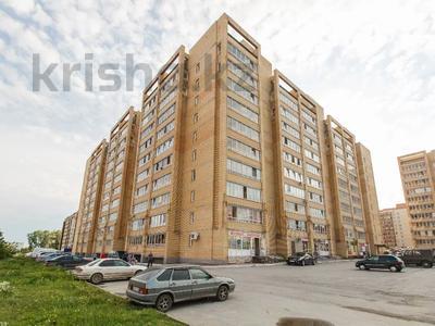 1-комнатная квартира, 37 м², 5/10 этаж посуточно, Тюленина 16/1 за 8 000 〒 в Новосибирске — фото 4