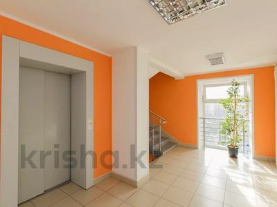 1-комнатная квартира, 37 м², 5/10 этаж посуточно, Тюленина 16/1 за 8 000 〒 в Новосибирске — фото 5