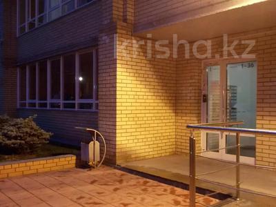 1-комнатная квартира, 37 м², 5/10 этаж посуточно, Тюленина 16/1 за 8 000 〒 в Новосибирске — фото 2