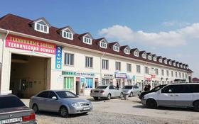 Продается здание с земельным участком (готовый бизнес) за 240 млн 〒 в Шымкенте, Каратауский р-н