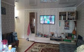 2-комнатная квартира, 43.4 м², 2/4 этаж, улица Горького 47 за 5.5 млн 〒 в Рудном