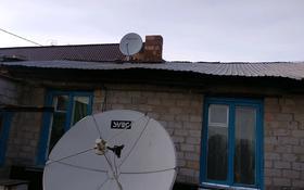 2-комнатный дом, 78 м², 5 сот., Целинная 71-2 — Димитрова за 10 млн 〒 в Павлодаре