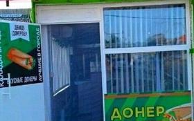 Контейнер - донерная на рынке за 1.2 млн 〒 в Степногорске