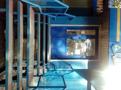 Магазин площадью 133 м², Потанина 35 за 50 млн 〒 в Усть-Каменогорске