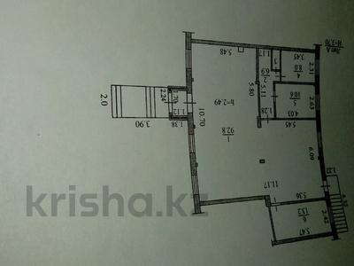 Магазин площадью 133 м², Потанина 35 за 50 млн 〒 в Усть-Каменогорске — фото 3