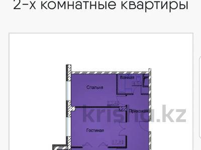 2-комнатная квартира, 71 м², 8/11 этаж, Казыбек би 43/9 за 31.5 млн 〒 в Алматы, Медеуский р-н — фото 12