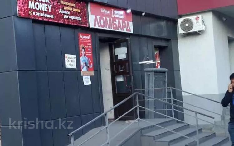 Магазин площадью 499 м², проспект Нурсултана Назарбаева 2 за 8 000 〒 в Усть-Каменогорске