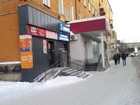 Магазин площадью 490 м², проспект Нурсултана Назарбаева 2 за 8 500 〒 в Усть-Каменогорске
