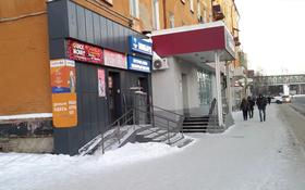 Магазин площадью 490 м², проспект Нурсултана Назарбаева 2 за 8 000 〒 в Усть-Каменогорске