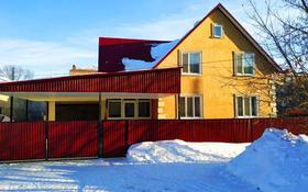 5-комнатный дом, 180 м², 10 сот., Боровская за 60 млн 〒 в Щучинске