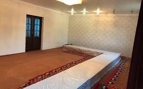 8-комнатный дом посуточно, 240 м², Энергоучасток 168 49 за 30 000 〒 в Актобе
