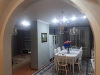 4-комнатная квартира, 135 м², 2/2 этаж