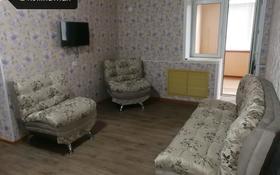 2-комнатная квартира, 50 м², 1/2 этаж посуточно, Сейфуллина 17б за 6 000 〒 в Балхаше
