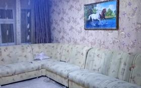 2-комнатная квартира, 45 м², 1 этаж по часам, Казыбек би 179 за 1 000 〒 в Таразе