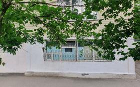 Здание, площадью 150 м², Тлендиева 2 а за 35 млн 〒 в Алматы, Алмалинский р-н