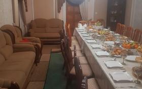 5-комнатный дом, 112.9 м², 5 сот., Кашаубаева за 25 млн 〒 в Жетысае