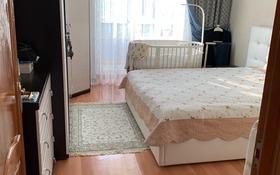 5-комнатная квартира, 116 м², 3/9 этаж, Академика Чокина 31 за 35 млн 〒 в Павлодаре