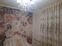 3-комнатная квартира, 67 м², 2/2 этаж помесячно