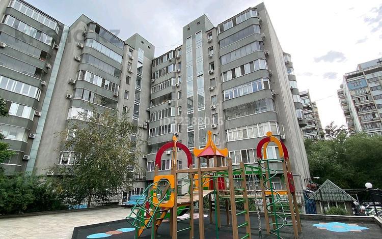 3-комнатная квартира, 160 м², 4/9 этаж, Богенбай батыра 36 — Зенкова за 95 млн 〒 в Алматы, Медеуский р-н