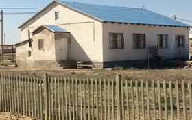 3-комнатный дом, 75 м², 10 сот., Емир за 7 млн 〒 в Батыре