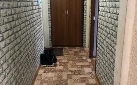 2-комнатная квартира, 45 м², 3/5 этаж, Глинки 54 за 10.5 млн 〒 в Семее