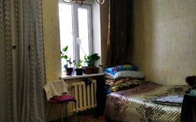 1-комнатная квартира, 35 м², 1 этаж помесячно, мкр Самал-2 — Аль-Фараби/Достык за 50 000 〒 в Алматы, Медеуский р-н