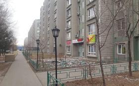 Магазин площадью 117 м², Аккент 27 за 36.5 млн 〒 в Алматы, Алатауский р-н