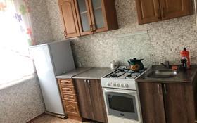 1-комнатная квартира, 42 м², 10/10 этаж посуточно, Полевого 3 а за 7 000 〒 в Кокшетау
